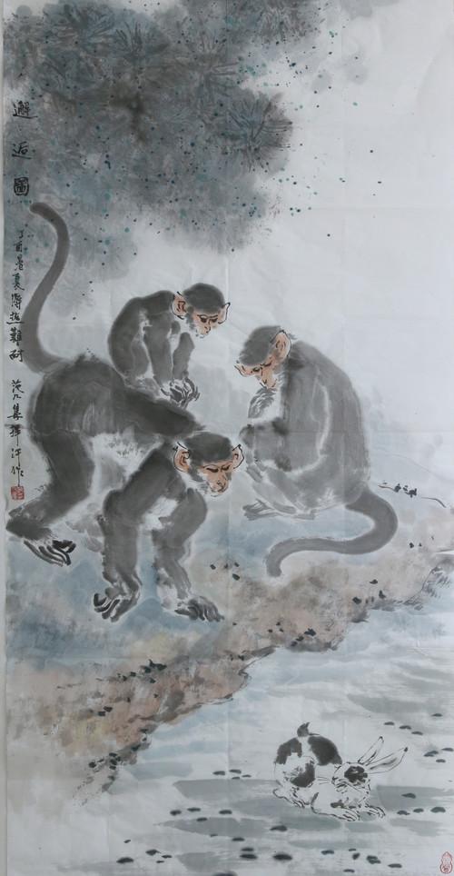 邂逅图 范乃集.jpg